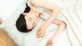 睡眠は大切な仕事。快眠アロマセラピストからの提案。