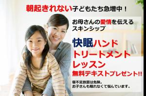 無料PDF画像